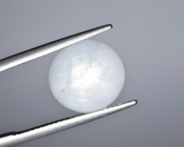 Natural Star Sapphire 7.94 Cts from Burma