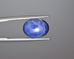 Natural Star Sapphire 6.92 Cts from Burma
