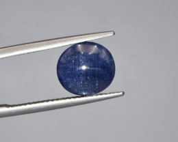 Natural Blue Sapphire 3.79 Cts Cabochon from Burma