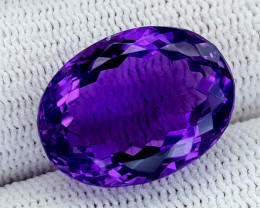 16.95CT AMETHYST BEST QUALITY GEMSTONE IIGC25