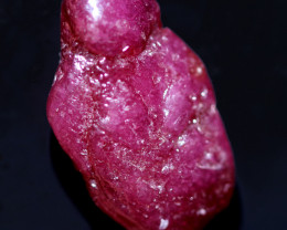 29.13 CTS DRILLED  RUBY ROUGH  MADAGASCAR  -TREATED  [MGW8118]