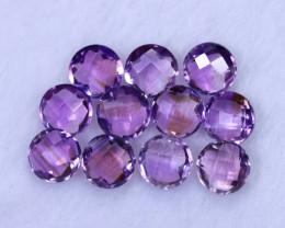 Checkerboard Cut 19.72cts Natural Purple Amethyst Lots / MA1243