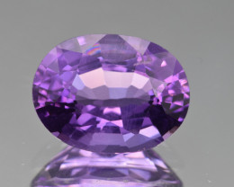 Natural Amethyst 7.75 Cts Good Quality Gemstone