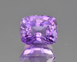 Natural Amethyst 8.58 Cts Good Quality Gemstone