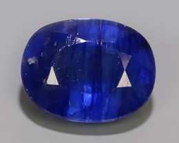 3.30 Cts Natural Intense Beautiful Blue Sapphire Oval Shape From MADAGASCAR