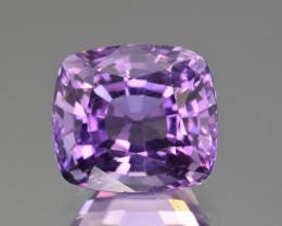 Natural Amethyst 12.15 Cts, Good Quality Gemstone