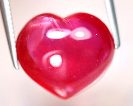 Ruby 7.52Ct Heart Shape Ruby Cabochon Madagascar Pinkish Red Ruby E1213/A20