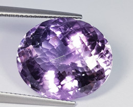 Exclusive  Oval Checkerboard Cut Beautiful Luster Natural Amethyst
