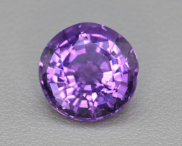 Natural Amethyst 8.75 Cts, Good Quality Gemstone