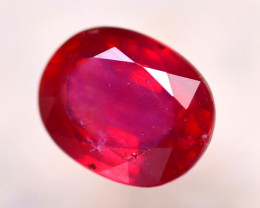 Ruby 4.12Ct Madagascar Blood Red Ruby D2115/A20