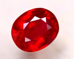 Ruby 7.40Ct Madagascar Blood Red Ruby E2211/A20