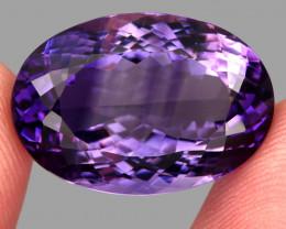 31.53  ct  Natural Earth Mined Unheated Purple Amethyst, Uruguay
