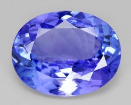 *No Reserve* Tanzanite 5.73 Cts  Violet Blue Natural Gemstone