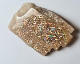Beautiful Rainbow Lattice Sunstone Specimen 31.8 carats