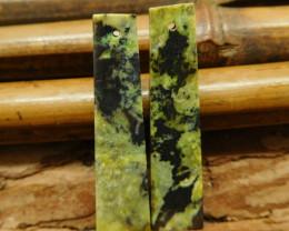 Dangle serpentine earring pair (G2659)