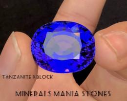 Presenting class piece of Tanzanite D block 48.60 Carat