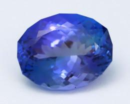 Unheated Tanzanite 3.68Ct Rare Unheated Blue Tanzanite IF Flawless BQ05
