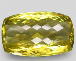 79.52 ct.  Natural Earth Mined Top Quality  Lemon Quartz  - IGE Сertified