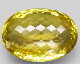 77.26 ct. Natural Earth Mined Top Quality Lemon Quartz - IGE Сertified