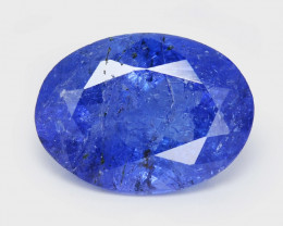 1.95 Cts Amazing rare Violet Blue Color Natural Tanzanite Gemstone
