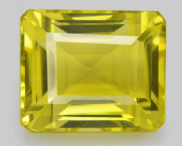 Lemon Quartz 17.55 Cts Natural Gemstone