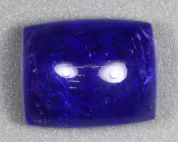32.255 CT MIND BLOWING ROYAL BLUE 100% NATURAL AAA+++ GRADE TANZANITE CAB