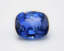 Sapphire, 4.62ct, GRS certified Ceylon sapphire, perfect cut high quality!