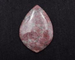 Sale 96cts Natural jasper cabochon,healing stone H1775