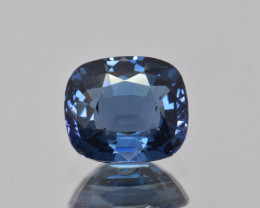 Rare Natural Cobalt Blue Spinel 3.11 Cts GIA Certified