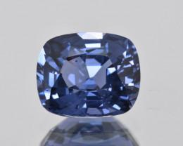 Rare Natural Cobalt Blue Spinel 5.136 Cts