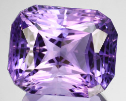 ~CUSTOM CUT~ 17.27 Cts Natural Purple Amethyst Fancy Octagon Bolivia