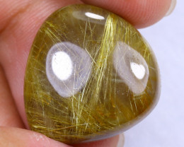 21.78cts Natural Golden Rutilated Quartz/ MA1455