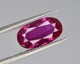 3.20 Cts Natural Ruby Top Quality Collector's Grade Gem from Afghanistan