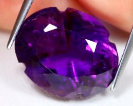 Uruguay Amethyst 15.06Ct Designer Cut Natural Violet Amethyst C1603