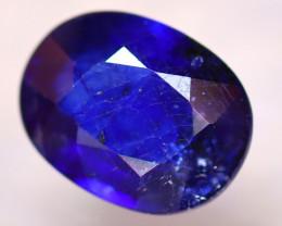 Ceylon Sapphire 2.97Ct Royal Blue Sapphire E2112/A23