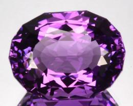 ~CUSTOM CUT~ 5.56 Cts Natural Purple Amethyst Oval Checker board  Bolivia