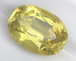 Big Size Lemon Citrine 43.90 ct
