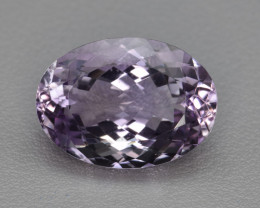 Natural Amethyst 14.91 Cts, Good Quality Gemstone