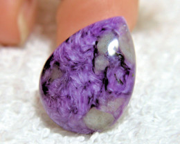 25.5 Carat Charoite Teardrop Cabochon - Beautiful