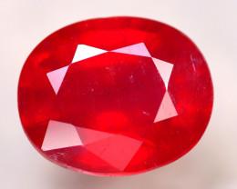 Ruby 6.40Ct Madagascar Blood Red Ruby  E0306/A20