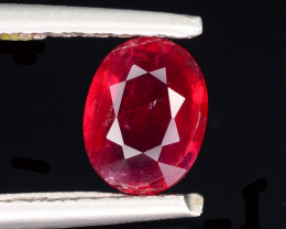 0.67 ct Natural Red Ruby From Mozambique Oval Shape
