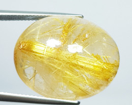 41.52 Ct Top Quality Stunning Oval Cut Natural Golden Rutile Quartz