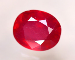 Ruby 4.12Ct Madagascar Blood Red Ruby D0403/A20