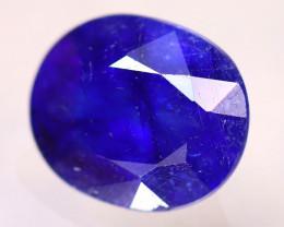 Ceylon Sapphire 3.42Ct Royal Blue Sapphire E0517/A23