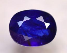 Ceylon Sapphire 3.54Ct Royal Blue Sapphire E0525/A20