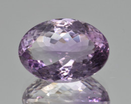 Natural Amethyst 31.73 Cts, Good Quality Gemstone