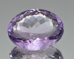 Natural Amethyst 42.59 Cts, Good Quality Gemstone