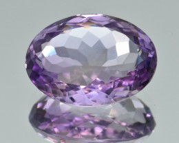 Natural Amethyst 18.77  Cts, Good Quality Gemstone