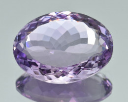 Natural Amethyst 24.32  Cts, Good Quality Gemstone