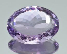 Natural Amethyst 24.32  Cts, Good Quality Gemstone